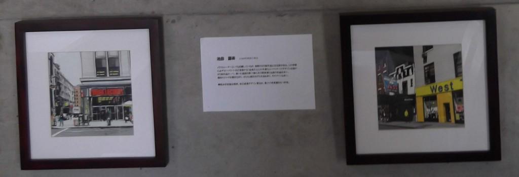 JAZZ絵画展 げんえい5